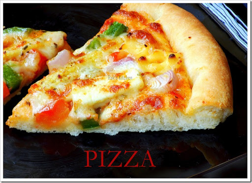 How to make pizza base at home without oven in marathi